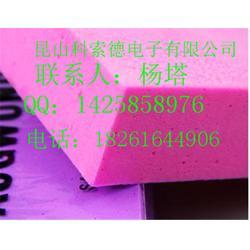 EPE揚州環保珍珠棉、防震珍珠棉、復膜珍珠棉加工制品圖片