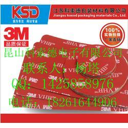 苏州3MVHB5952型号泡棉胶带、强力全丙烯酸红色泡棉胶胶带图片