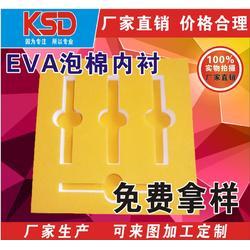 无锡EVA包装内衬、EVA礼盒内衬、环保EVA泡棉材质图片