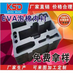 无锡厂家定做EVA贴绒内衬EVA泡棉电器包装盒内衬防静电eva片材图片