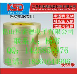 扬州供应8915纤维胶带、不残胶玻璃纤维胶带图片