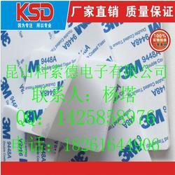 扬州高温双面胶带、pet透明双面胶模切加工图片