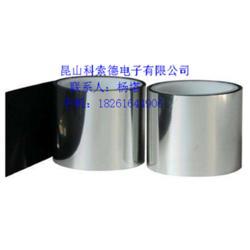 南京厂家黑色防火pc垫片、阻燃PC麦拉片图片