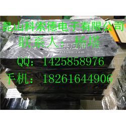 南京供应黑色磨砂绝缘麦拉片、各种厚度PET麦拉电气薄膜卷料图片