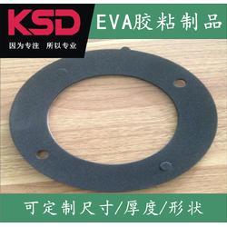 上海eva泡綿墊、沖型EVA泡棉廠家直供圖片