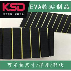 供应高发EVA泡棉 EVA制品 EVA内衬可拿样厂家源头图片