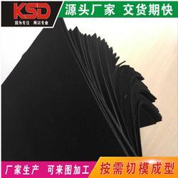 上海PE缓冲卷材、EVA材料、xpe缓冲防撞定制加工图片