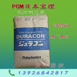 POMGC25玻纤增强POM图片