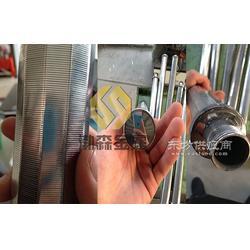 定做不锈钢304楔形网滤芯 法兰盘线绕丝筛管筛板筛片 条缝筛滤网图片