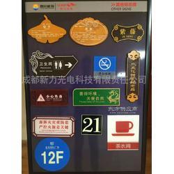 新力光电_警告标志_禁令标志_旅游区标志_指路标志图片