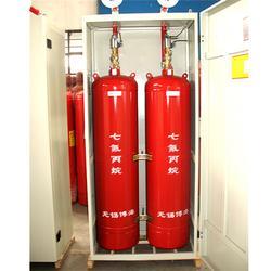 七氟丙烷灭火剂-七氟丙烷灭火-无锡博海消防有限公司(查看)图片