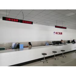 佳合通商贸 天津检车图片