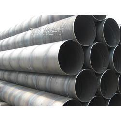 供应Q235B螺旋焊管 大口径螺旋钢管 建筑防腐蚀螺旋管现货图片