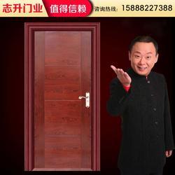 室内钢木门-室内门室内钢木门厂家-志勇门业图片