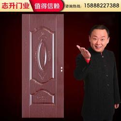 钢木门-志勇门业值得信赖-钢木门品牌图片