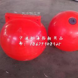 实心聚乙烯滚塑浮球加工合理图片