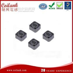 贴片功率屏蔽式电感CDH74功率贴片电感厂家图片