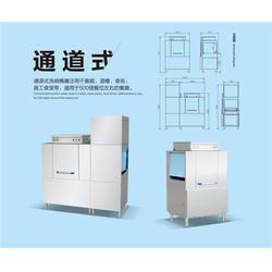 北京久牛科技(在线咨询) 洗碗机租赁 饭店洗碗机租赁服务图片