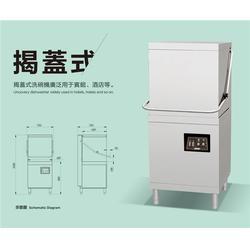 北京久牛科技(图)_洗碗机维修要点_吉林洗碗机图片