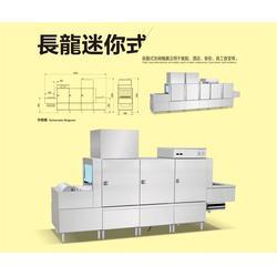 洗碗机租赁,北京久牛科技,餐饮洗碗机租赁维护图片