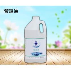 餐饮_北京久牛科技_餐饮洗碗机用清洗剂图片