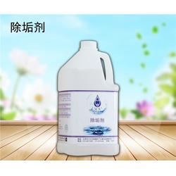北京久牛科技、金华除垢剂、除垢剂适用范围图片