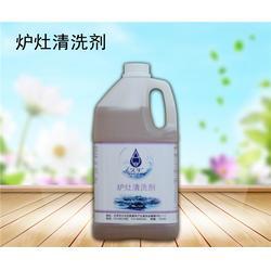 炉灶清洗剂好用吗_炉灶清洗剂_北京久牛科技(查看)图片