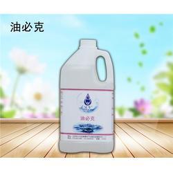 油必克产地、油必克、北京久牛科技图片