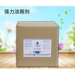 北京久牛科技(多图),强力洁厕剂,天津洁厕剂图片