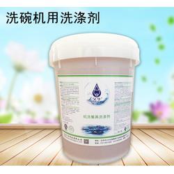 洗碗机用液-北京久牛科技(优质商家)洗碗机用液使用方法图片