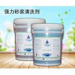 晋中砂浆清洗剂-水泥砂浆清洗剂长期供应-北京久牛科技(多图)图片
