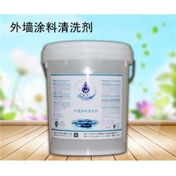 外墙涂料清洗剂|北京久牛科技(在线咨询)|外墙涂料清洗剂厂家图片
