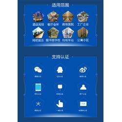 新疆软路由、长帆科技、B75软路由维盟图片