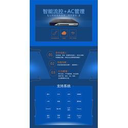 长帆科技(图)|1037U路由器厂家|江门路由器厂家图片