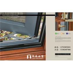 铝包木?#30340;?#38376;窗-铝包木门窗-新欧铝木门窗(查看)图片