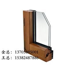 铝木复合窗加盟_新欧_铝木复合窗图片