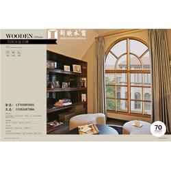 新欧,德国铝木门窗,铝木门窗图片