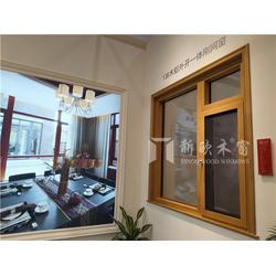 嘉兴铝木断桥门窗-铝木断桥门窗品牌加盟-新欧(优质商家)图片