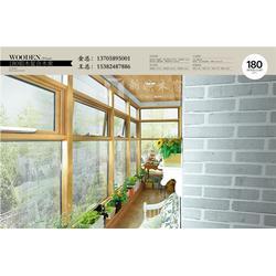 武汉阳光房_新欧木窗产品质量好_阁楼阳光房图片
