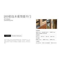 阳台推拉门-新欧木窗产品质量好-阳台推拉门加盟图片