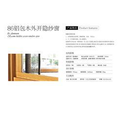 新欧木窗 铝木复合门窗代理-铝木复合门窗图片