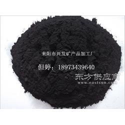電解二氧化錳粉 環保電池材料專用興發牌圖片