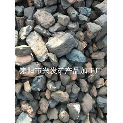 厂家直销锰矿 兴发洗炉锰矿图片