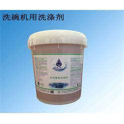 洗碗机用液配方、白城机用液、北京久牛科技(查看)图片