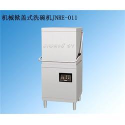 洗碗机租赁-洗碗机租赁?#38376;?北京?#38376;?#31185;技(优质商家)图片