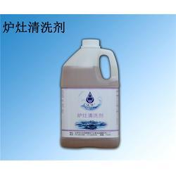 餐饮用清洗剂优惠-餐饮用清洗剂-北京久牛科技(查看)图片
