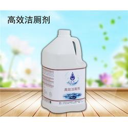北京久牛科技 客房用清洗剂质量-客房用清洗剂