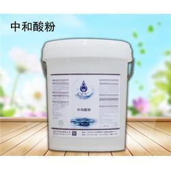 洗衣房用洗粉-北京久牛科技-多種類洗衣房用洗粉圖片