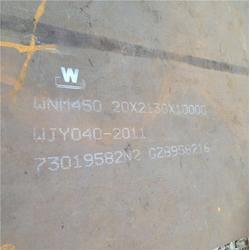 厂家直销_NM450耐磨板_NM450耐磨板厂家图片