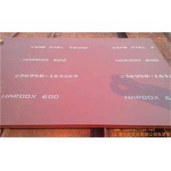 焊达600钢板厂家直销、焊达600钢板、龙铁钢材(查看)图片